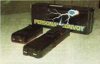 Электрошокеры под сиденьем автомобиля: ретроспектива