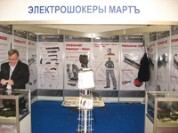 SFITEX-2014: безопасный Петербург