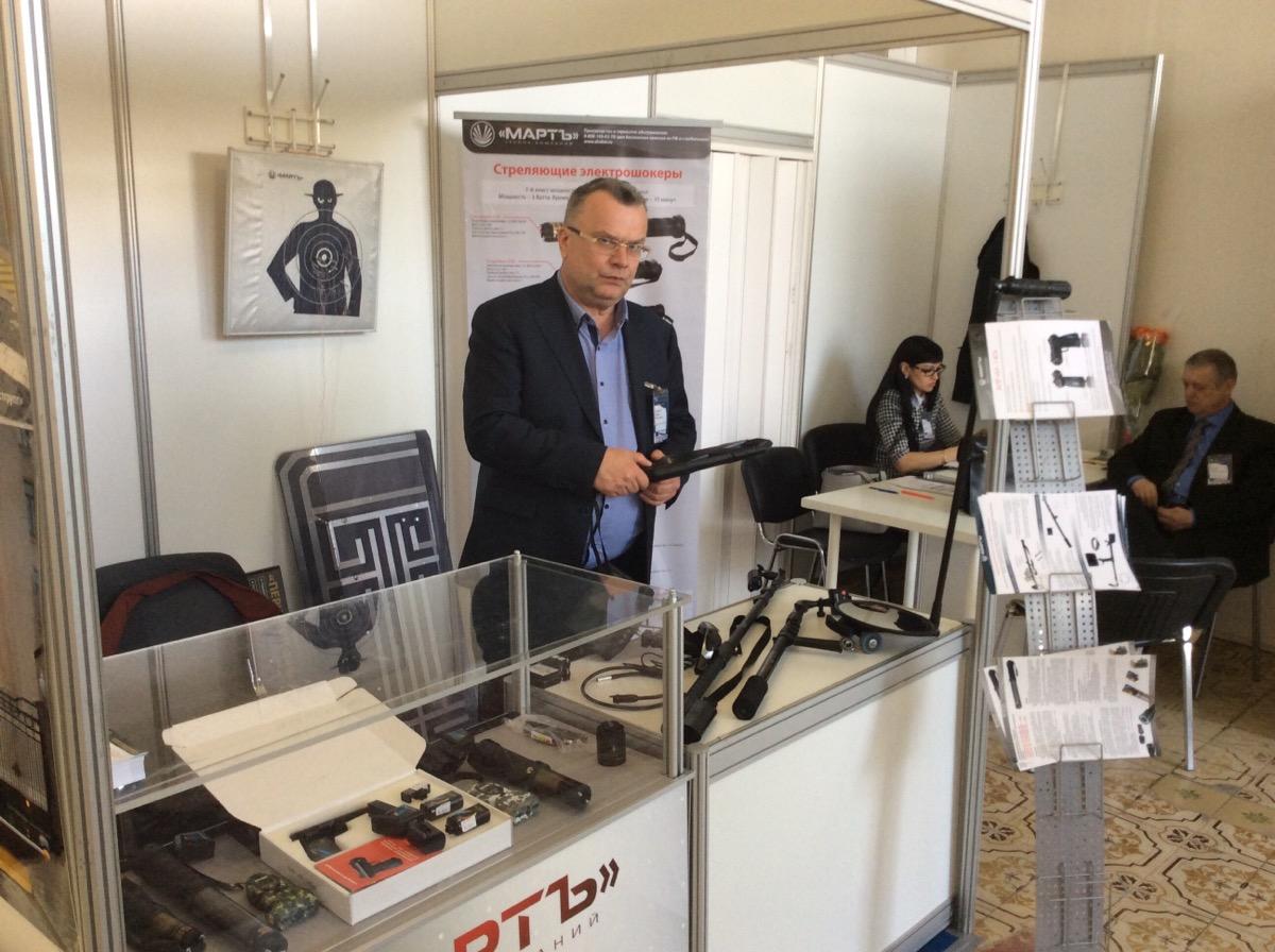 Итоги конференции «МАРТ ГРУПП» и «СТиС»