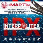 INTERPOLITEX—2019
