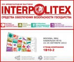 МАРТ ГРУПП на Interpolitex-2013