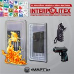 INTERPOLITEX-2016